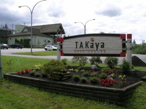 Takaya Golf Centre